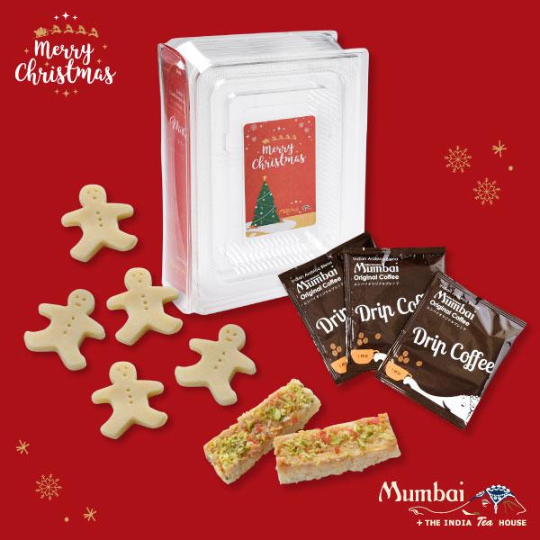 ミタイ ギフトボックス クリスマス インドスイーツ インド菓子 インド料理ムンバイ 東京 四谷 アトレ恵比寿