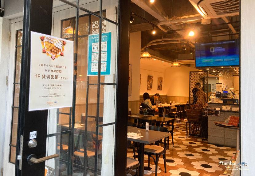 Mumbai + The India Tea House ムンバイ四谷 インドスイーツ ミタイ Mithai